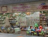 Франшиза Ларец чудес Ларец Чудес новая франшиза от Союза производителей игрушек.