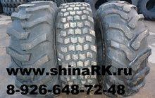 Шина 16, 9-28 ТL 12 PR R4, Шина 18, 4-26ТL 12PR R1