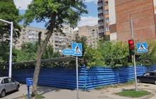 Продается земельный участок в центре Ростова-на-Дону. Проспе