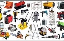 Строительное оборудование, электроинструмент, производство бытовок