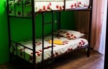 Кровати двухъярусные, односпальные Новые