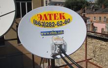 Оборудование Eutelsat Networks - широкополосный высокоскоростной интернет