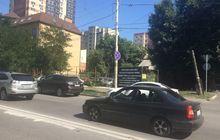 Продается шикарный участок в Центре города 9.1 сотки с фасад