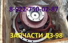 Запчасти ДЗ-98 купить Ростов на Дону