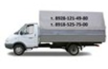 Заказ газели для перевозок