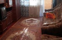 Продам 3х комнатную квартиру в Ворошиловском р-не в кирпично