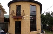 Продается дом оригинальной постройки-полукруглый.  Новый 201