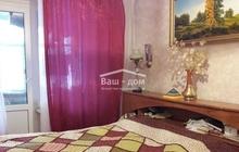 3 комнатная квартира в Александровке, ост. Конечная. Располо