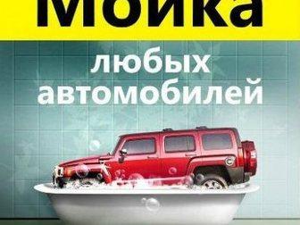 Скачать изображение  Круглосуточная автомойка, Самые низкие цены, 32377150 в Ростове-на-Дону
