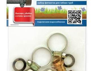 Скачать foto Поиск партнеров по бизнесу Производим полимерную гибкую подводку для воды, газа и отопления 32381781 в Ростове-на-Дону