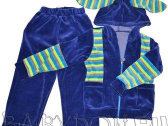 Новое фотографию  Ползунки тёплые и рубашка с машинками 32644162 в Ростове-на-Дону