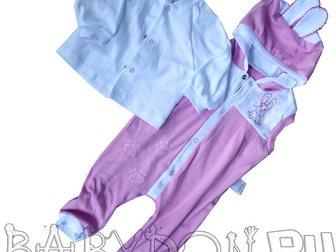 Скачать изображение Товары для новорожденных Полукомбинезон Зайчик с рубашечкой 32644184 в Ростове-на-Дону