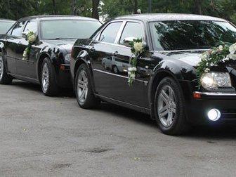 Просмотреть изображение Организация праздников прокат машин на свадьбу ростов на дону 32939459 в Ростове-на-Дону