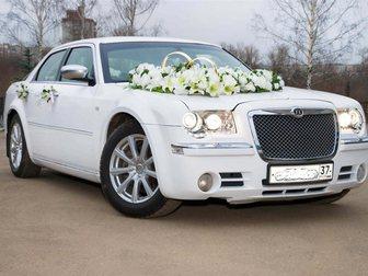 Новое фото Организация праздников прокат машин на свадьбу ростов на дону 32939459 в Ростове-на-Дону