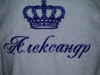 Скачать foto Мужская одежда Махровый халат с вышивкой 32943837 в Ростове-на-Дону
