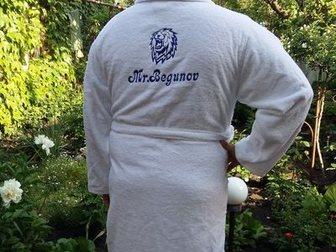 Увидеть фото Мужская одежда Махровый халат с вышивкой 32943837 в Ростове-на-Дону
