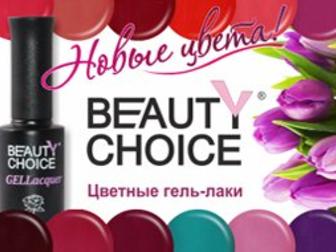 Новое foto  Все для наращивания ногтей,волос,ресниц, Опт-розница, 32969334 в Ростове-на-Дону