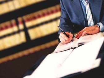 Увидеть foto Юридические услуги Консультации юриста; оформление и сопровождение сделок в сфере недвижимости 33276825 в Ростове-на-Дону