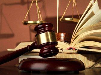 Свежее фото Юридические услуги Сопровождение сделок с недвижимостью; консультация юристов 33277053 в Ростове-на-Дону