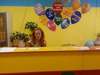 Скачать бесплатно фото Разное Детский клуб Арлекин 33396048 в Ростове-на-Дону