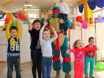 Просмотреть foto Разное Детский клуб Арлекин 33396048 в Ростове-на-Дону