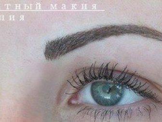 Скачать фото Салоны красоты Татуаж 33653188 в Ростове-на-Дону