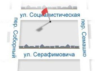 Новое фотографию  Офис 82 кв, м, с удобной планировкой, находится в центре Ростова 33790429 в Ростове-на-Дону
