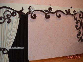 Смотреть изображение  пошив и дизайн штор любой сложности 33948407 в Ростове-на-Дону