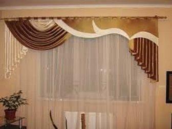 Скачать бесплатно foto  пошив и дизайн штор любой сложности 34053142 в Ростове-на-Дону