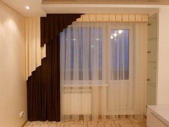 Смотреть фотографию  пошив и дизайн штор любой сложности 34053142 в Ростове-на-Дону