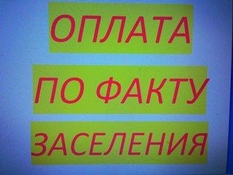 Смотреть фотографию Аренда жилья р-н Седова 2 комнаты 34289012 в Ростове-на-Дону