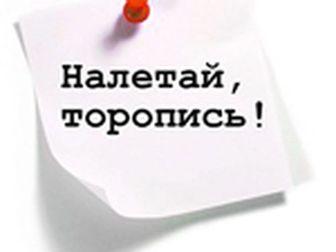 Новое изображение  Риэлтор с бесплатным обучением и трудоустройством 34414020 в Ростове-на-Дону