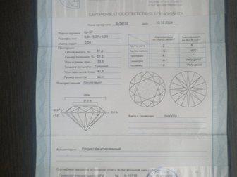 Свежее фотографию Ювелирные изделия и украшения Бриллиант Кр-57 0,54 карат 34415851 в Ростове-на-Дону