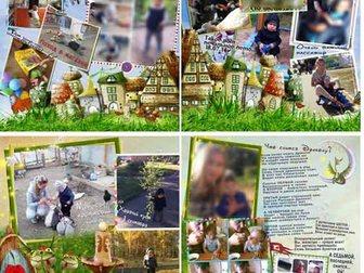 Просмотреть foto Загородные дома Фотокнига маленького рыцаря 34488697 в Ростове-на-Дону