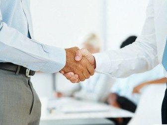 Свежее фотографию Поиск партнеров по бизнесу Поиск партнера по бизнесу 34566814 в Ростове-на-Дону