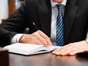 консультация юриста в ростове на дону ответа получил
