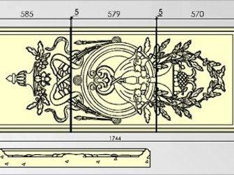 Новое изображение Дизайн интерьера Барельефы Архикамень 34701275 в Ростове-на-Дону