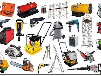 Скачать бесплатно foto Разное Строительное оборудование, электроинструмент, производство бытовок 37416820 в Ростове-на-Дону