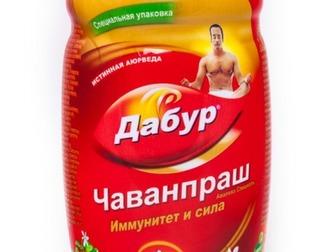 Смотреть фотографию  Индийская косметика 37432463 в Ростове-на-Дону