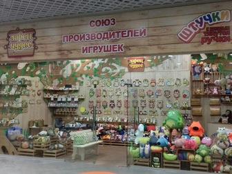 Скачать фотографию Детские магазины Франшиза Ларец чудес 38791285 в Ростове-на-Дону