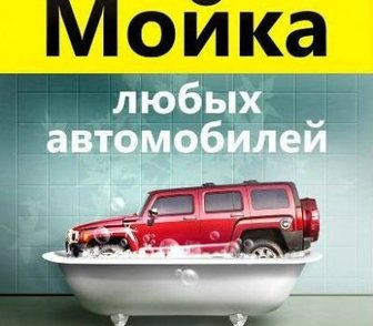 Фотография в   Автомойка на ул. Нансена, 247 круглосуточно в Ростове-на-Дону 200