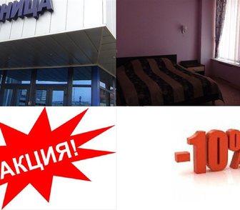Фотография в Прочее,  разное Разное Гостиница Автотранспортник расположена в в Ростове-на-Дону 0