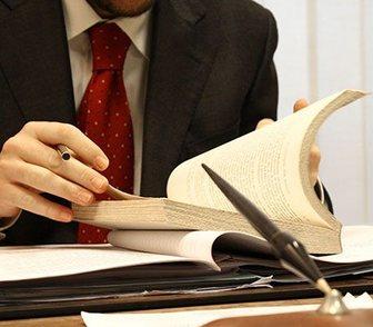 Изображение в   В современных условиях юридические услуги в Ростове-на-Дону 1000