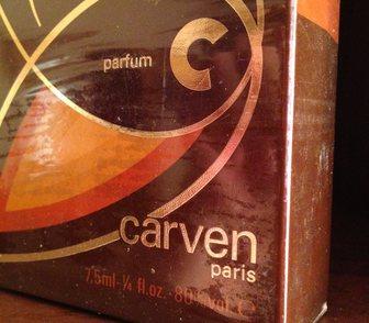 Изображение в Красота и здоровье Парфюмерия Madame de Carven ― это аромат для в Ростове-на-Дону 4500
