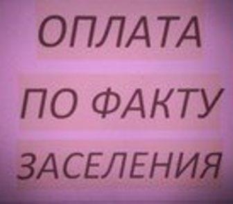 Фотография в   Окна-пластик, балкон остеклен. Новый холодильник в Ростове-на-Дону 12000