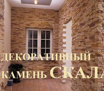 Фото в Прочее,  разное Разное Продаем декоративный искусственный фасадный в Ростове-на-Дону 0