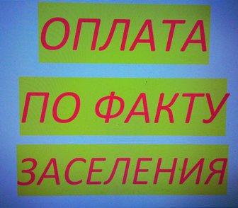 Фотография в Недвижимость Аренда жилья Центр. 2 смежные комнаты для 1-2х чел. Мебель, в Ростове-на-Дону 8000