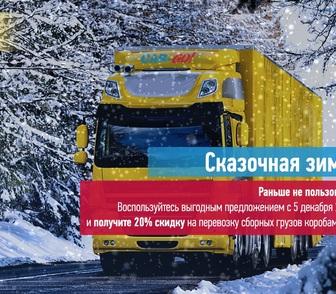 Изображение в Прочее,  разное Разное С 5 декабря 2016  по  28 февраля 2017 г. в Ростове-на-Дону 0