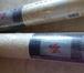 Фотография в   Продаю Остаток красивые обои Италия 2 рулона в Ростове-на-Дону 2500