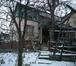 Фотография в Недвижимость Земельные участки Продаю земельный участок 669 кв. м. с домом в Ростове-на-Дону 4000000
